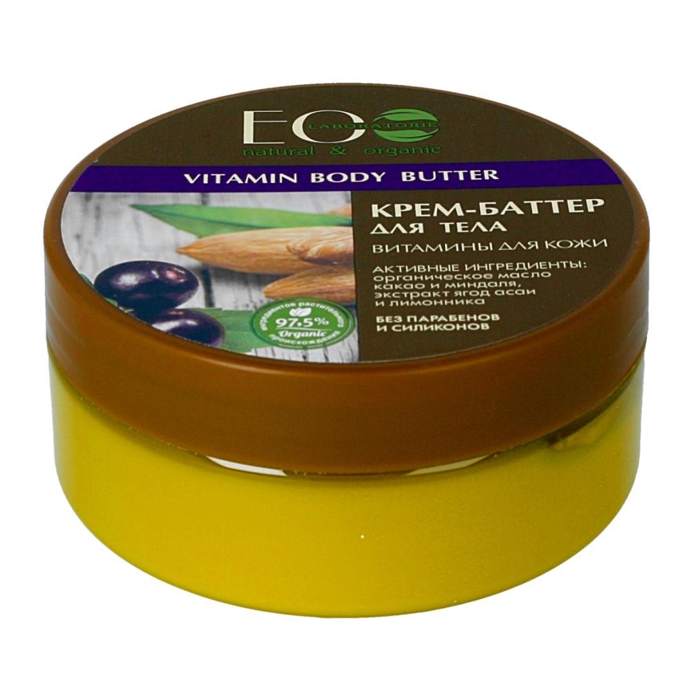 Tajskie naturalne Masło do ciała – 150ml