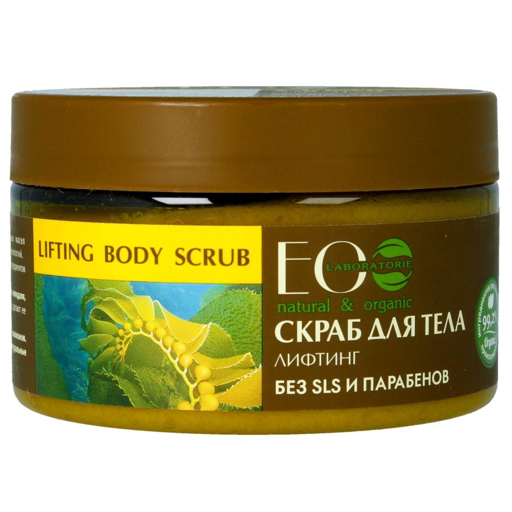 Solny naturalny scrub do ciała – LIFTING
