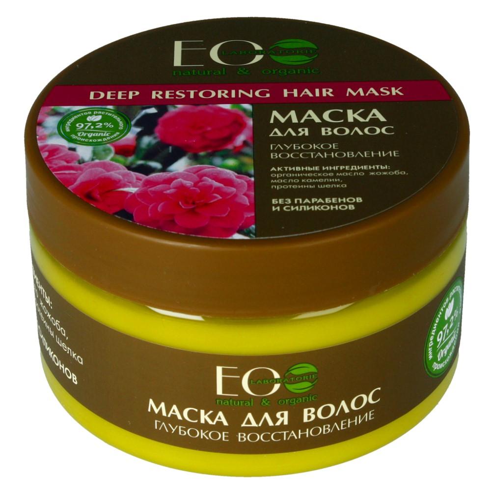 Maska do włosów – rekonstrukcja – 250ml