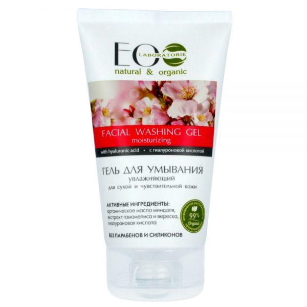 ECO LAB – Żel do mycia twarzy – nawilżający