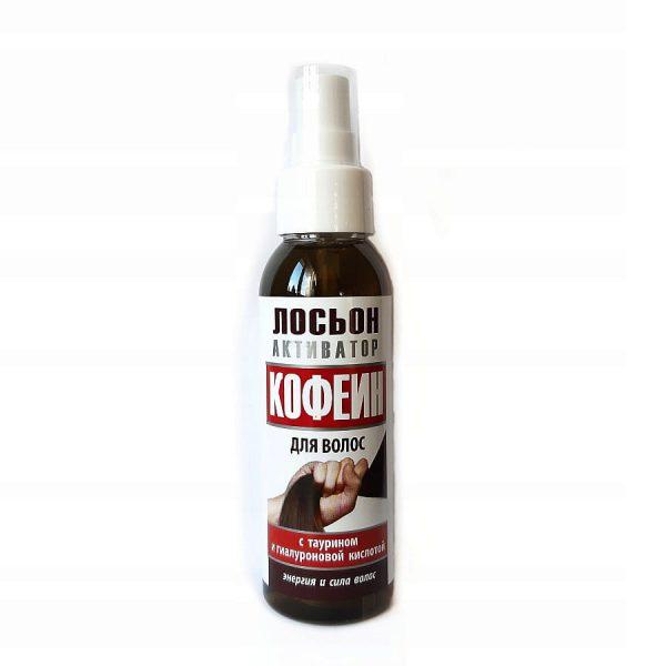 Medikomed - Tonik Aktywator wzrostu włosów z kofeiną - w sprayu - 100ml