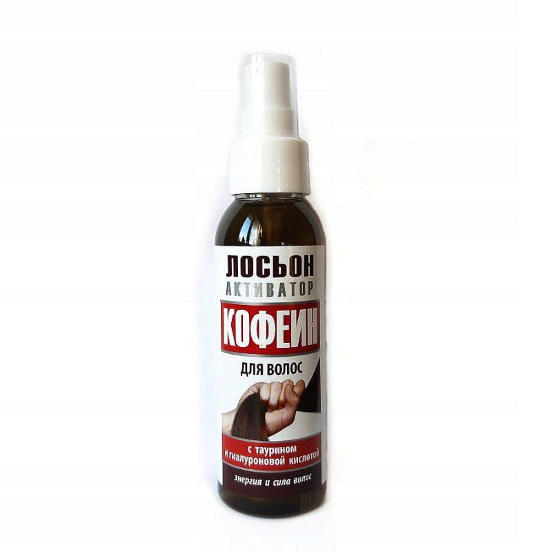 Medikomed – Tonik Aktywator wzrostu włosów z kofeiną – w sprayu – 100ml